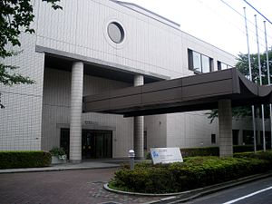 Japan International Cooperation Agency - JICA Center Tokyo, Shibuya