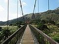 Jingshan Suspension Bridge 菁山吊橋 - panoramio (2).jpg