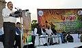 Jitendra Singh addressing during the Kargil Vijay Diwas programme, organised by the Global Counter Terrorism Council, at the Amar Jawan Jyoti, India Gate, in New Delhi.jpg