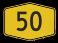 Jkr-ft50.png