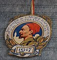 JournéeS patriotiques MT 69080.jpg