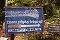 Joy Train! (6297059889).jpg