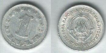 Jugoslavia 1 dinaro (2)