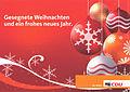 KAS-Weihnachts- Neujahrsgrüße-Bild-32511-2.jpg
