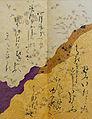 KASUJIKISHI Cutting MinamotoShitago.jpeg