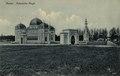 KITLV - 1403413 - Kleingrothe, C.J. - Medan - Medan. Malaiische Misgit - circa 1905.tif