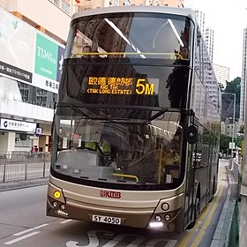 KMB SY4050 5M.jpg