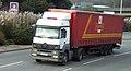 KX53EPE Loan to Royal Mail.jpg