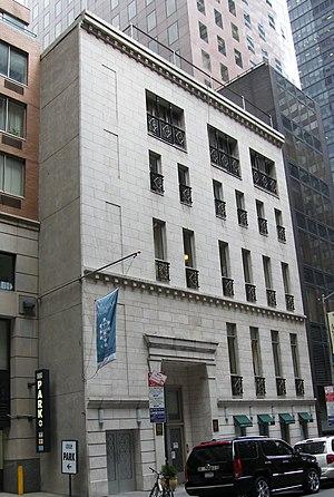 Kabbalah Centre - Kabbalah Centre in New York City in 2008