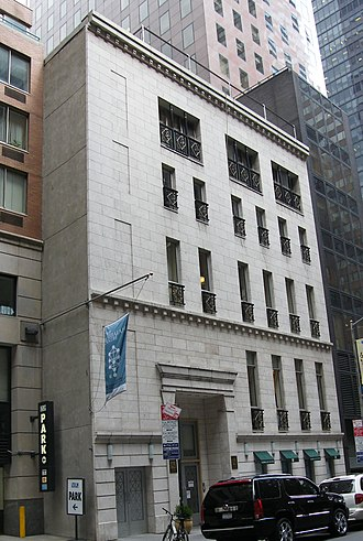 Kabbalah Centre - Kabbalah Centre in New York City in 2008