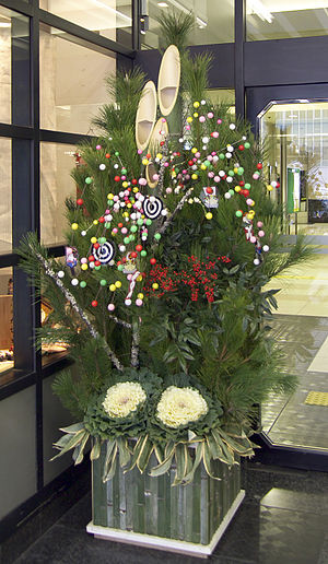 Japanese New Year - The kadomatsu is a traditional decoration for the new year holiday.