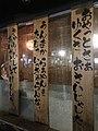 Kagoshima dialect2020feb22.jpg