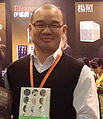 Kam Loon Woo in 2015 Taipei International Book Exhibition.jpg