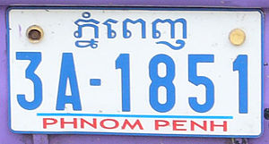 Vehicle registration plates of Cambodia - Cambodian car license plate (current style), from a bus registered in Phnom Penh