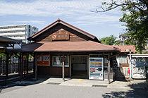 Kamezaki Station Building.jpg