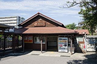 Kamezaki Station Railway station in Handa, Aichi Prefecture, Japan
