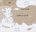 Karte Nikomedia-ar.png