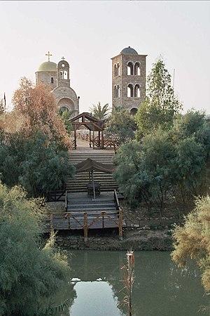 Qasr el Yahud - Baptism site