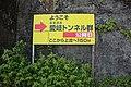Kasugai 20210426-004.jpg