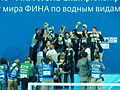 Kazan 2015 - Water polo - Men - Gold medal match - 256.JPG