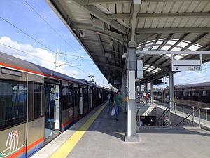 Kazlıçeşme railway station - Image: Kazlicesme marmaray
