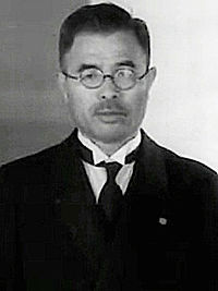 Kazuo Aoki.jpg