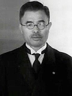 Kazuo Aoki