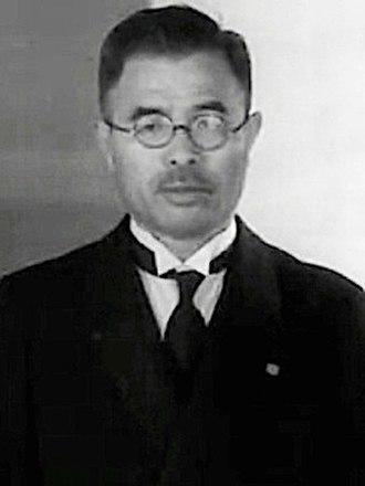 Kazuo Aoki - Kazuo Aoki in the 1940s