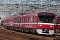 Keikyu-Type1500-1537F-Lot1990-3.jpg