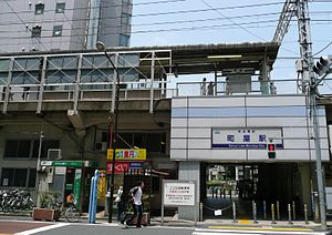 Machiya Station - Keisei station in July 2008