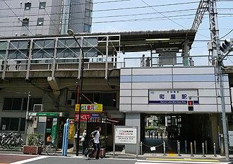 Machiya Station - Keisei station in July 2008