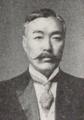 Kenji Ishii.png