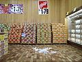 Kenosha, WI 2003 (Spilled Milk) Brian Ulrich.jpg