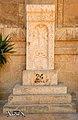 Kevork Yeramian Cross Stone 1.jpg