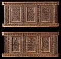 Khalili Collection Islamic Art mxd-0220-sides.jpg