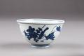 Kinesisk skål - Hallwylska museet - 95626.tif
