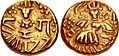 King Jagadeva of the Vuppadevas in Kashmir 1199-1213.jpg