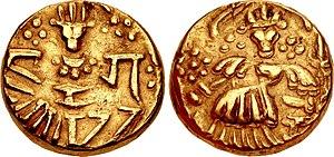 Lohara dynasty - Coin of king Jagadeva of the Vuppadevas in Kashmir 1199-1213