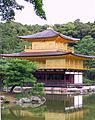 Kinkaku-ji Gold Pavilion close-up.jpg