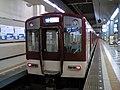 Kintetsu1220Series01.jpg