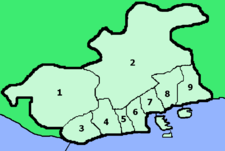 Wards of Kobe.