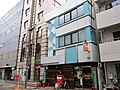 Koenji Ekimae Post office.jpg