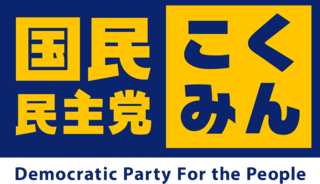 Japanese political party
