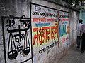 Kolkatajoshi (101).JPG