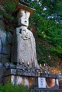 Korea-Goryeo dynasty-Standing stone Bodhisattava statue-01