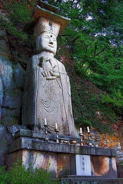 File:Korea-Goryeo dynasty-Standing stone Bodhisattava statue-01.jpg