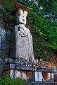 Korea-Goryeo dynasty-Standing stone Bodhisattava statue-01.jpg