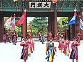 Korea-Seoul-Gwanghwamun ソウル特別市 - panoramio (1).jpg