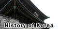 Korea history cd en.png