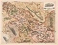Kosovo Vilayet — Memalik-i Mahruse-i Shahane-ye Mahsus Mukemmel ve Mufassal Atlas (1907).jpg